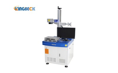 50w Metal Fiber Laser Marking Machine