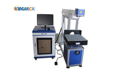 Low Price Laser Marking Machine