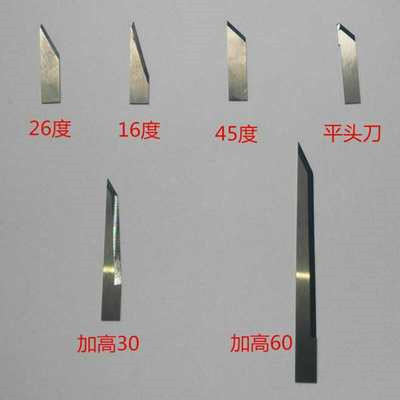 different cutting knife for different material cutting